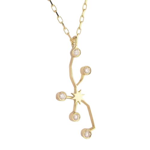 Gold Virgo Diamond Necklace